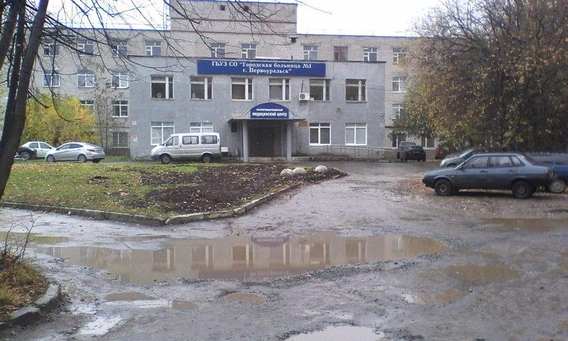Только COVID-19:  в Первоуральске отказывают обычным больным / Новости округа / Pervo.info