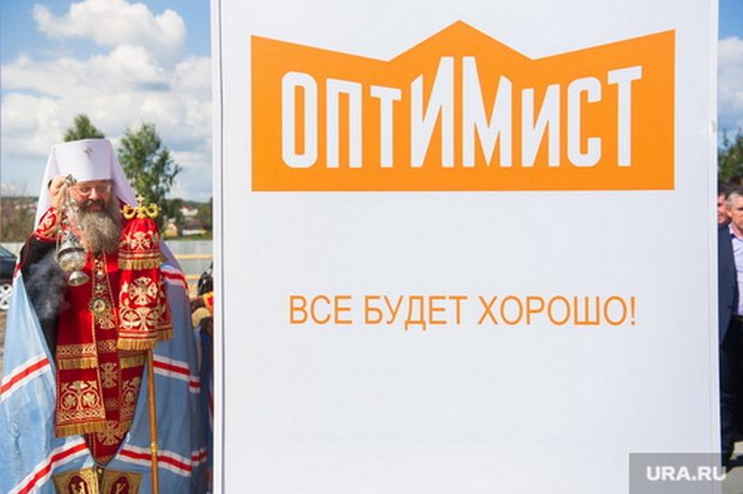 "Реклама ""Оптимиста"" на прогубернаторскром сайте URA.RU"