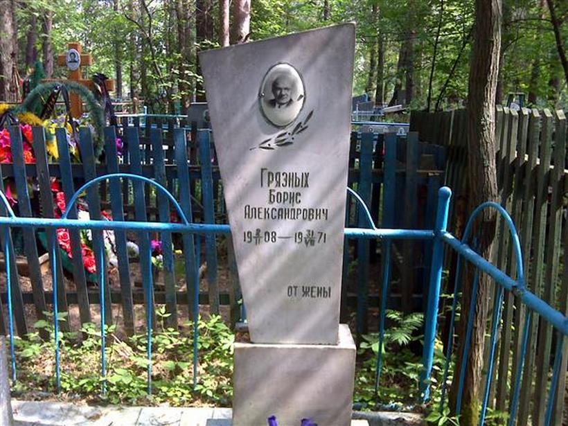 Фото: skorbim.com