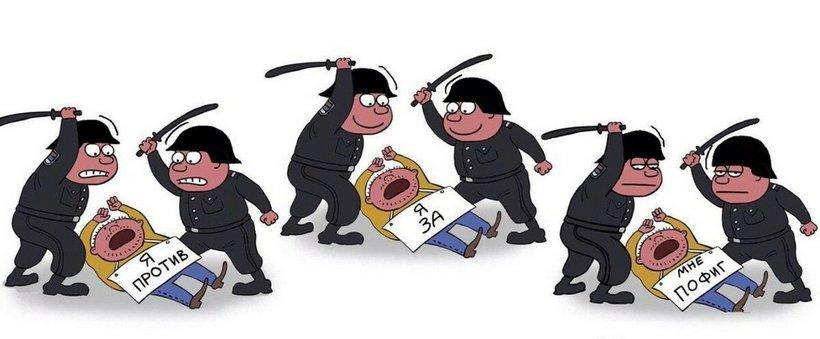 Карикатура: соцсети