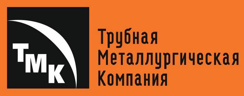 Первоуральцам надо привыкать к цветам оранжевому, черному и белому…