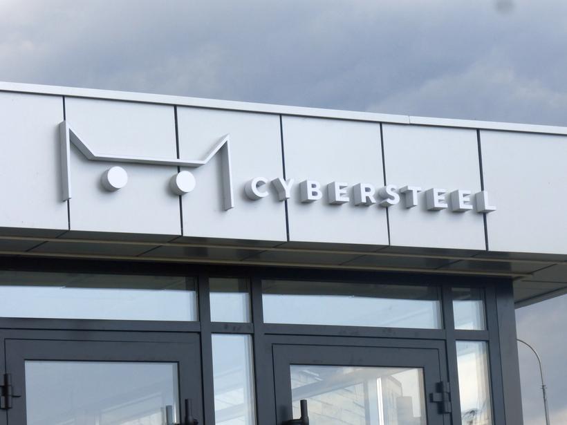 Всё по-иностранному: Киберстил! Рабочие подсказывают, что это будет проходная и весовая ООО «Киберсталь», владельцем которой является Андрей Комаров, а директором депутат законодательного собрания единоросс Алексей Дронов.