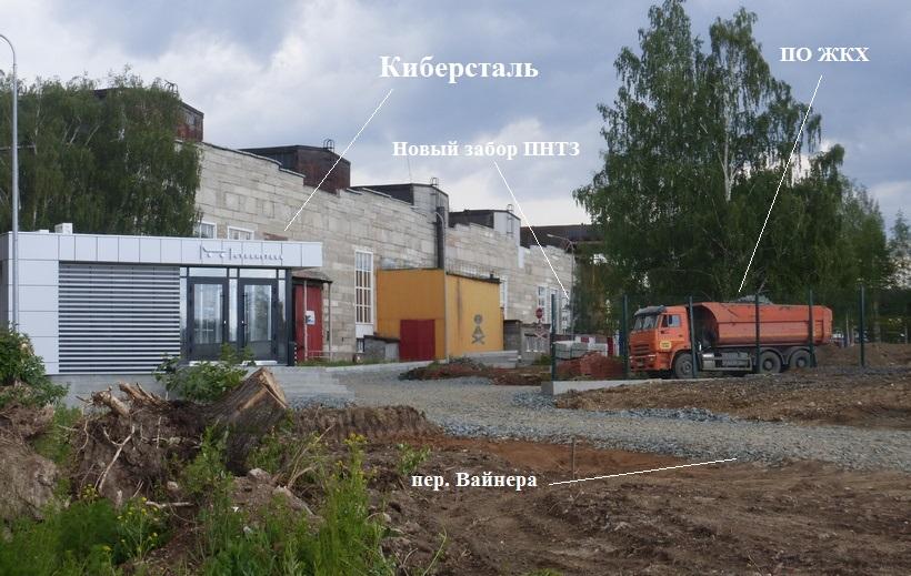 Кстати, для постройки переулка Вайнера грузовик везёт щебень с территории ПНТЗ на дорогу, ведущую к «Киберстали». Так, что Пумпянский в курсе.