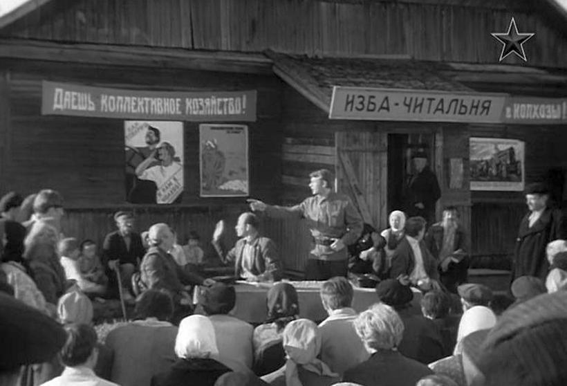 """Кадр из фильма """"Рожденная революцией"""""""