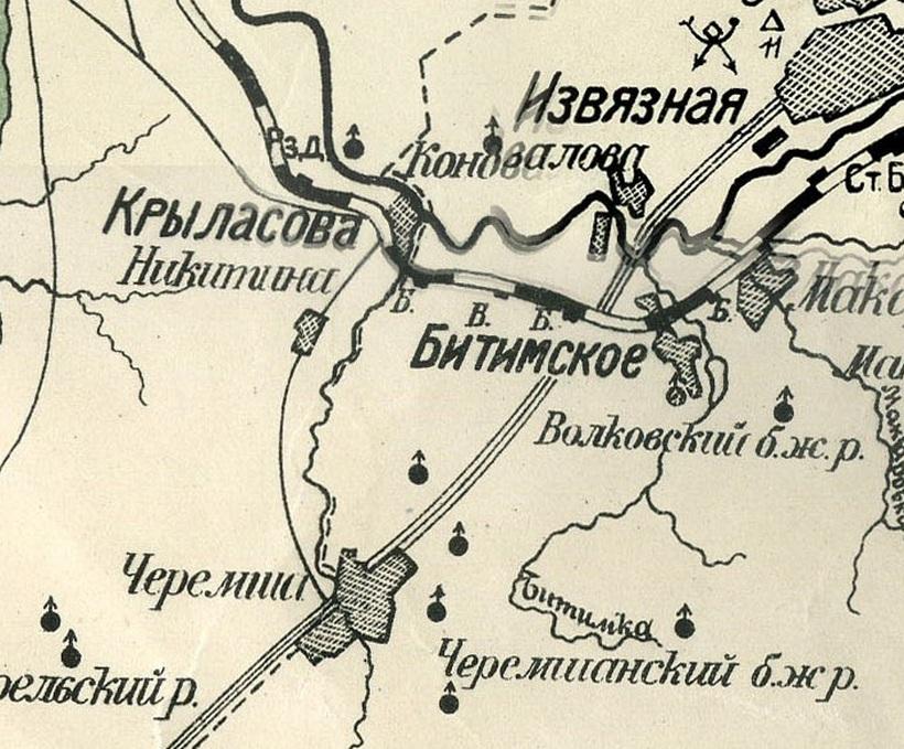 На карте 1926 года деревня Никитина размещена недалеко от «Крыласово» и «Извязной»…